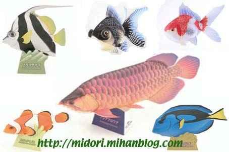 [تصویر: Fishes.jpg]