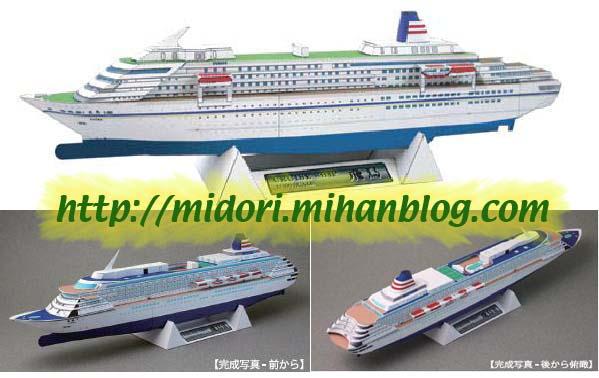 [تصویر: Cruise.jpg]