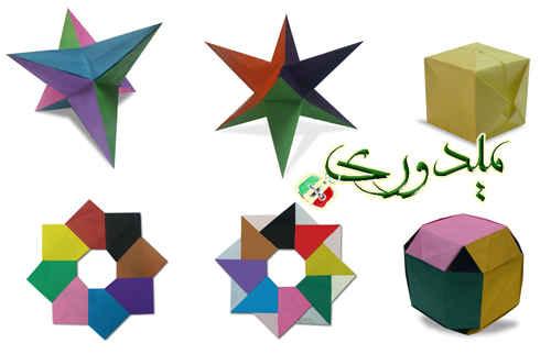 [تصویر: Origami_6pattern.jpg]