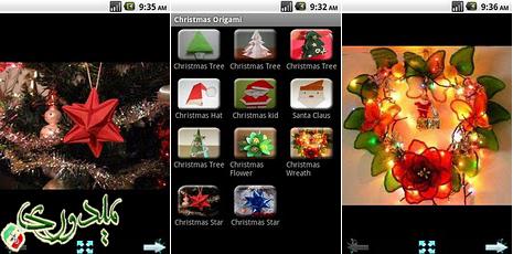 [تصویر: Christmas.origami.png]