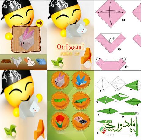 [تصویر: Origami.png]